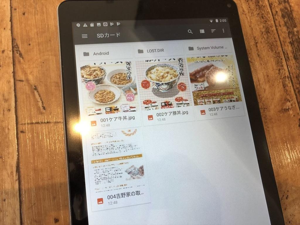 f:id:yamato-mitsumoto:20181023205215j:plain