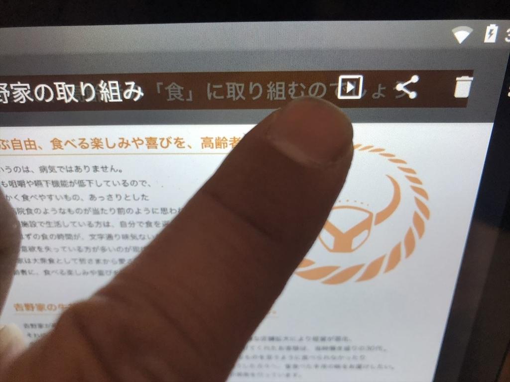 f:id:yamato-mitsumoto:20181023205430j:plain