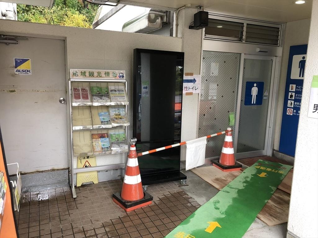 f:id:yamato-mitsumoto:20181105194937j:plain