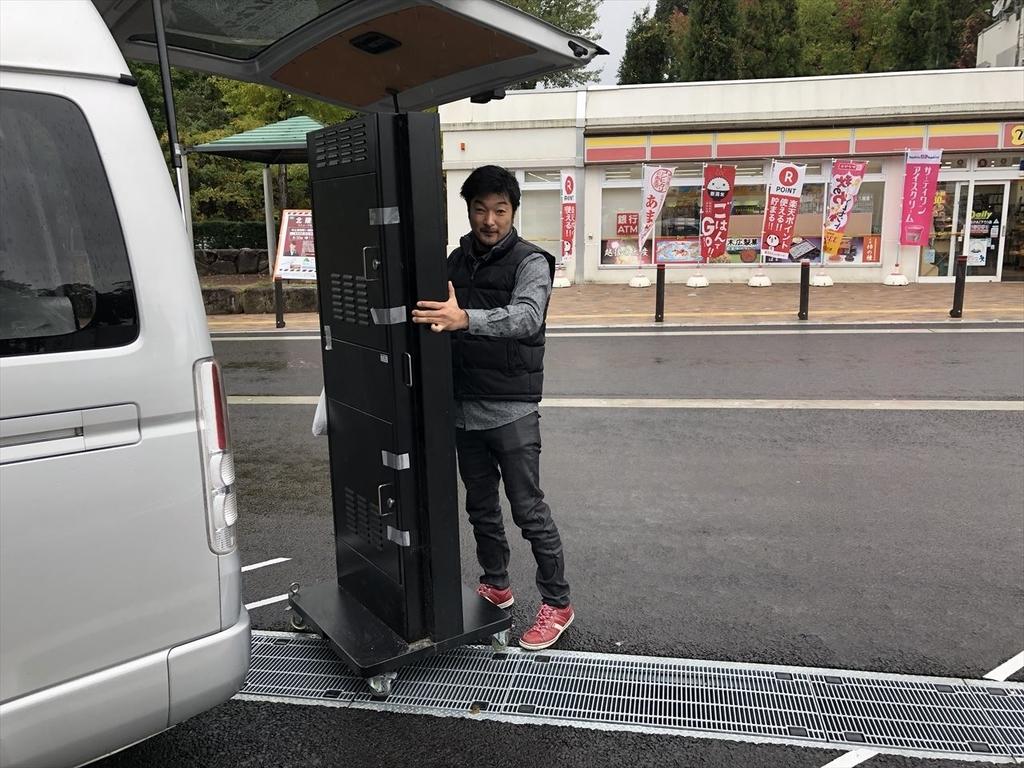 f:id:yamato-mitsumoto:20181105195239j:plain