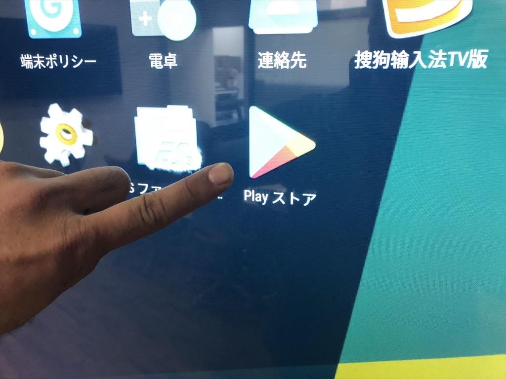 f:id:yamato-mitsumoto:20181114185025j:plain