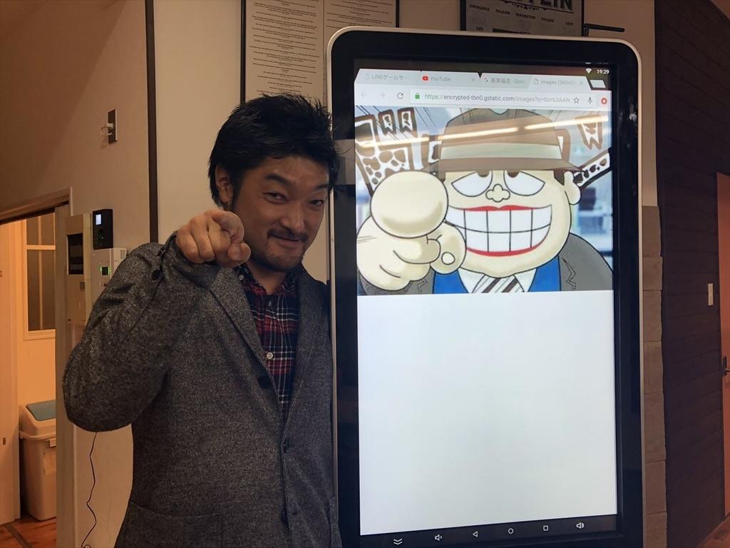 f:id:yamato-mitsumoto:20181114193334j:plain