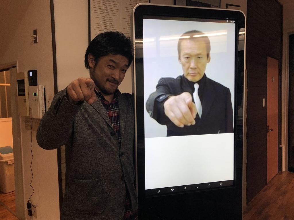 f:id:yamato-mitsumoto:20181114193359j:plain