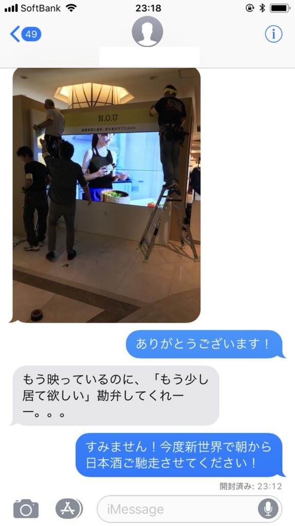 f:id:yamato-mitsumoto:20181120233733p:plain