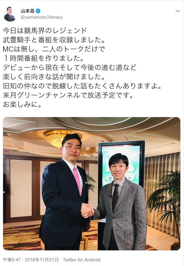 f:id:yamato-mitsumoto:20181204233142p:plain