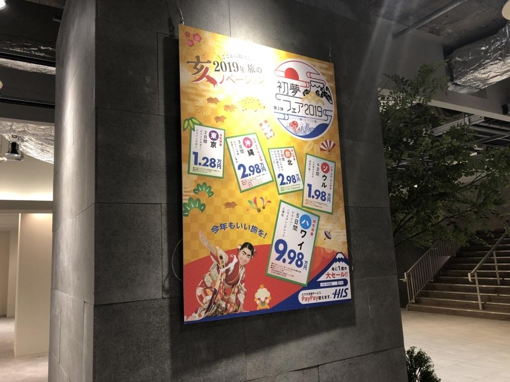 f:id:yamato-mitsumoto:20190107183110j:plain