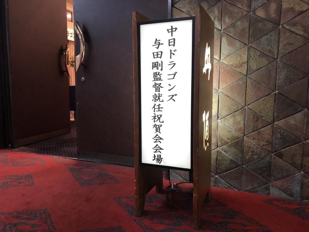 f:id:yamato-mitsumoto:20190126143439j:plain