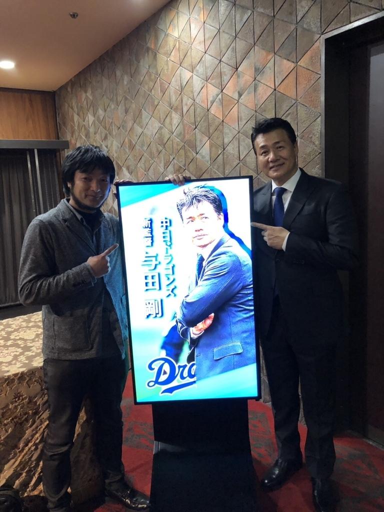 f:id:yamato-mitsumoto:20190126144450j:plain