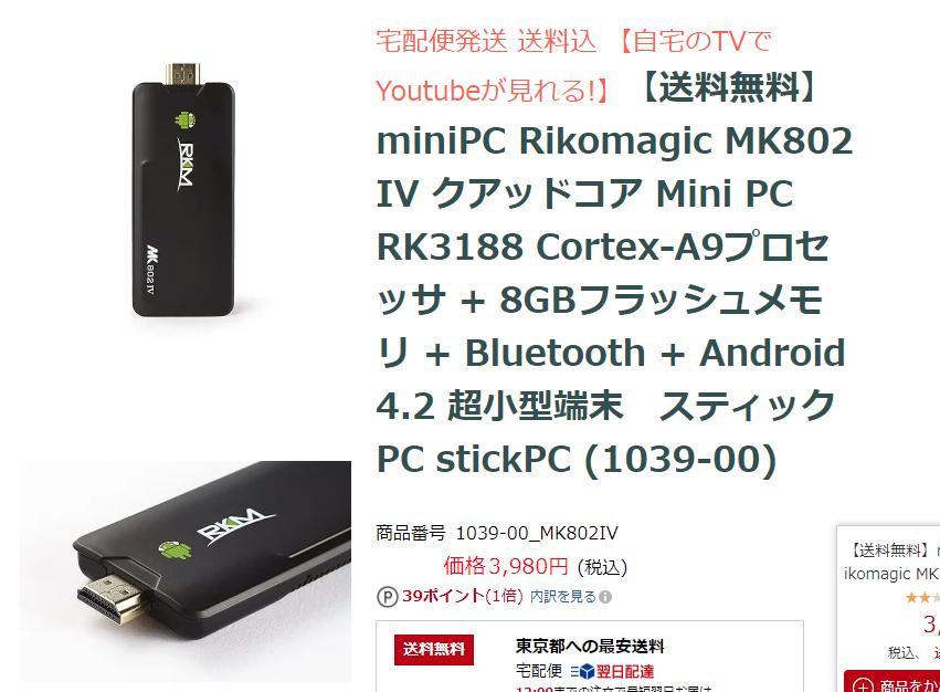 f:id:yamato-mitsumoto:20190321164519p:plain