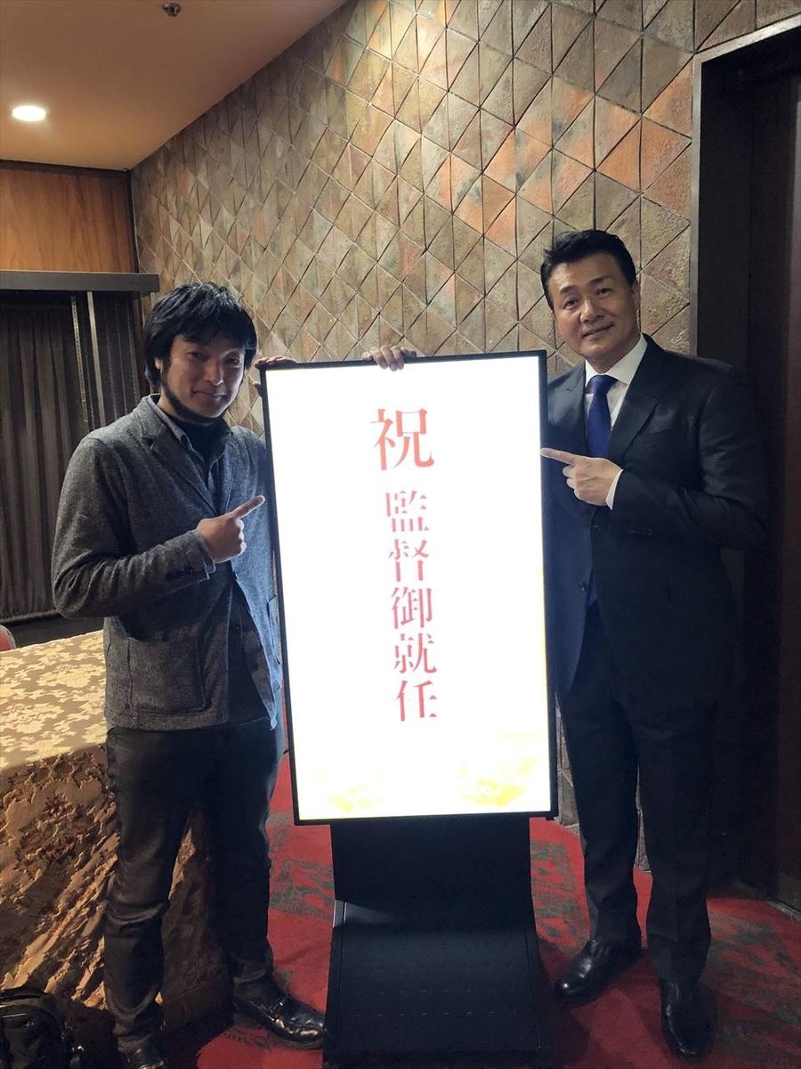 f:id:yamato-mitsumoto:20190415173821j:plain