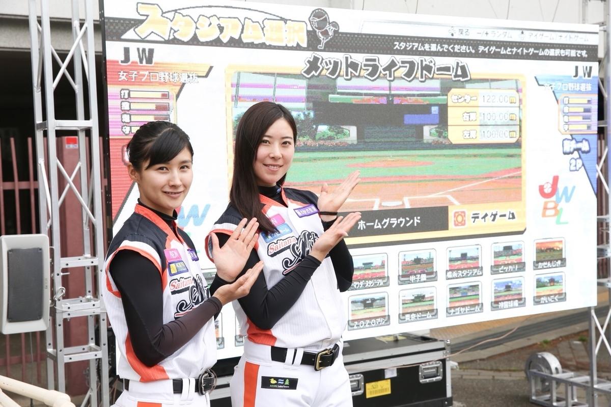 f:id:yamato-mitsumoto:20190508103221j:plain