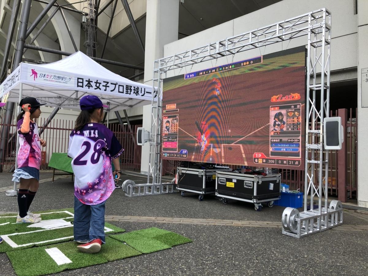 f:id:yamato-mitsumoto:20190508103340j:plain