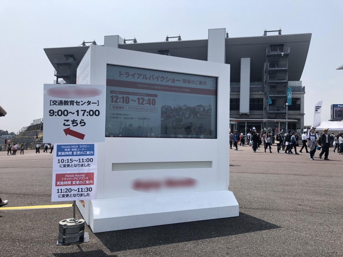 f:id:yamato-mitsumoto:20190509181741p:plain