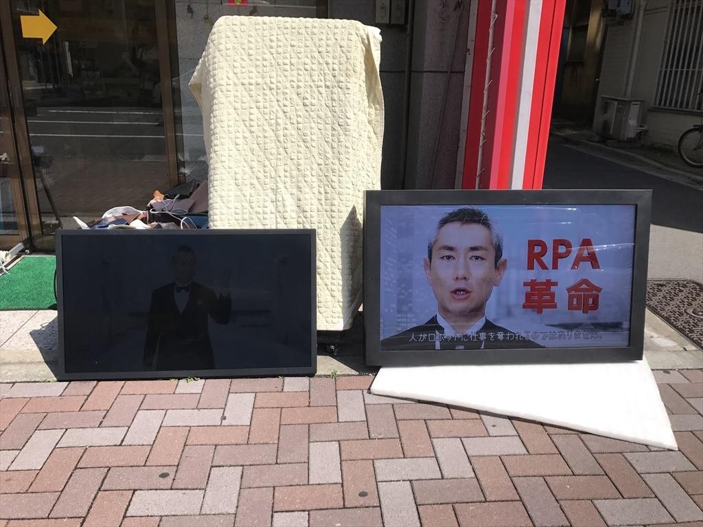 f:id:yamato-mitsumoto:20190625181449j:plain