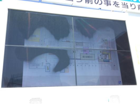 f:id:yamato-mitsumoto:20200106154124p:plain