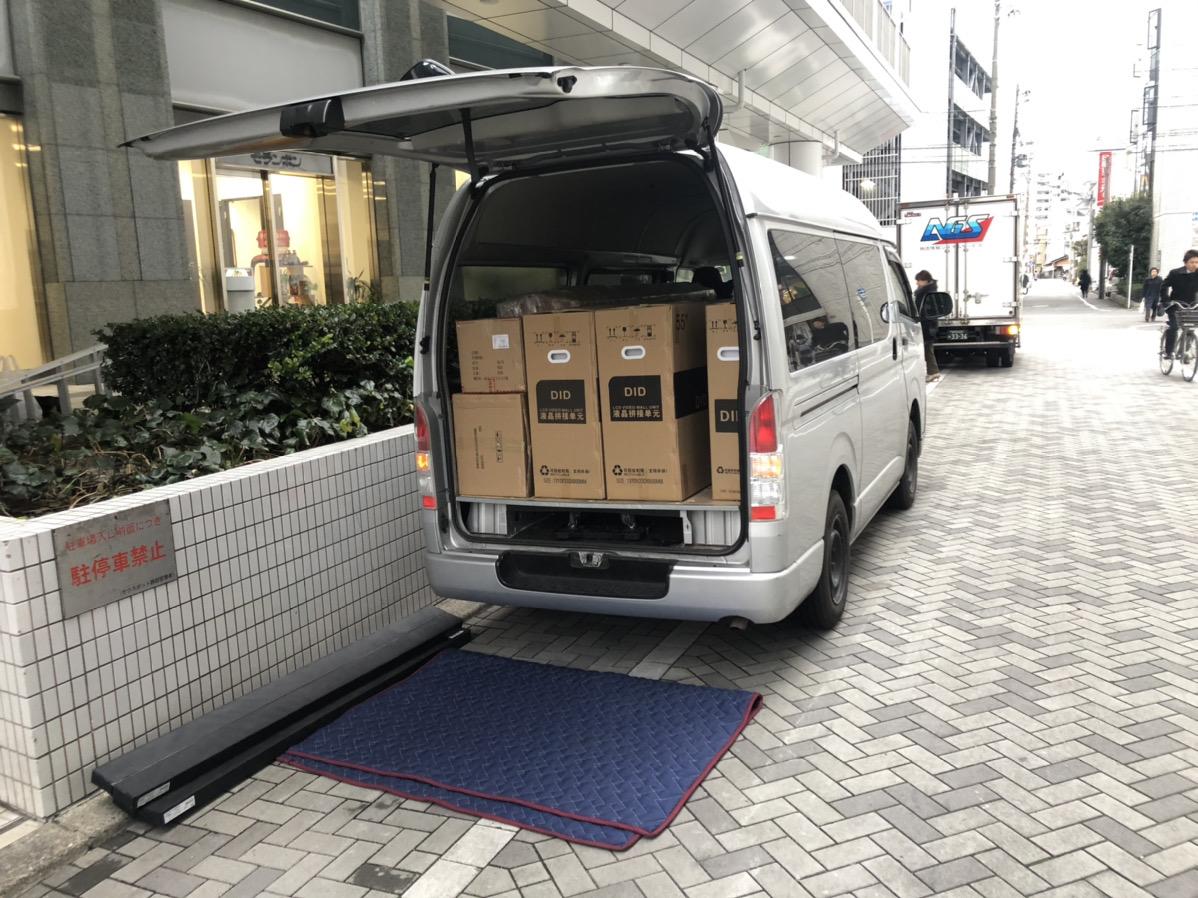 f:id:yamato-mitsumoto:20200202205324j:plain