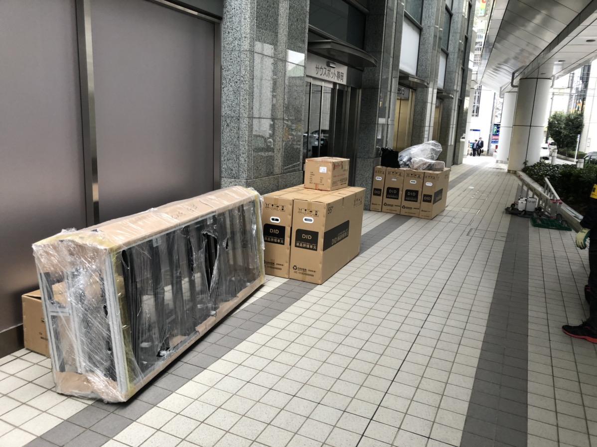f:id:yamato-mitsumoto:20200202205335j:plain