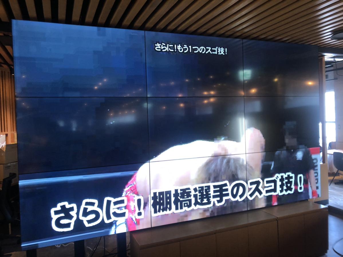 f:id:yamato-mitsumoto:20200202210723j:plain