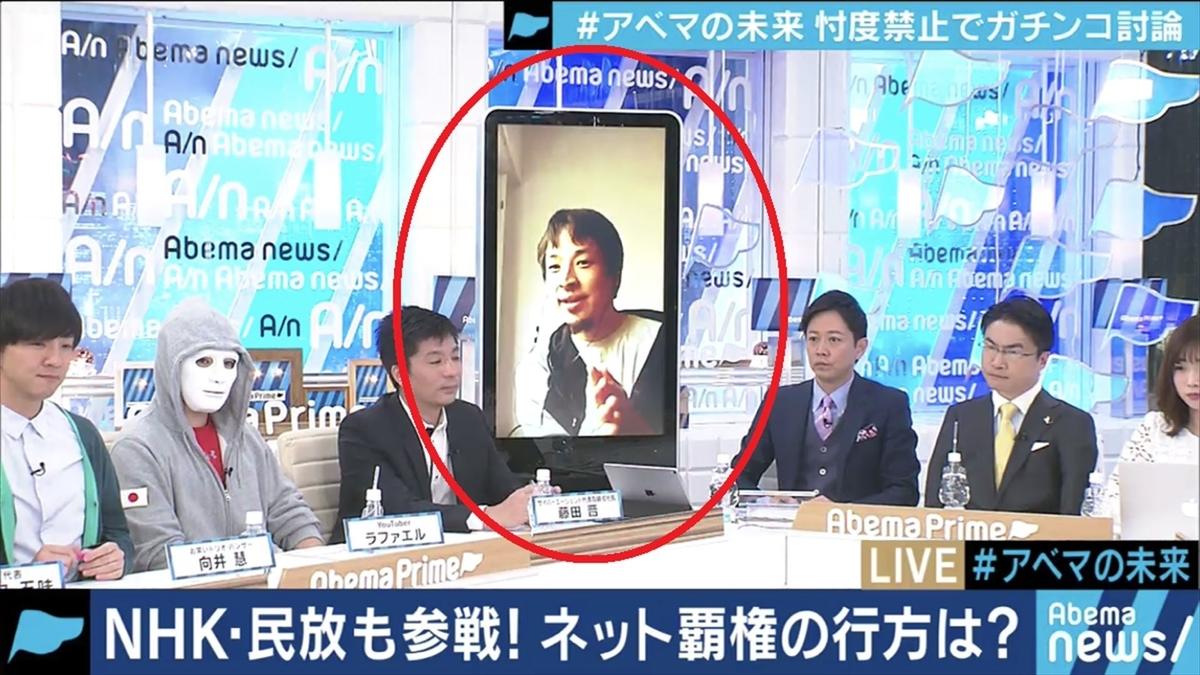 f:id:yamato-mitsumoto:20200415185118j:plain
