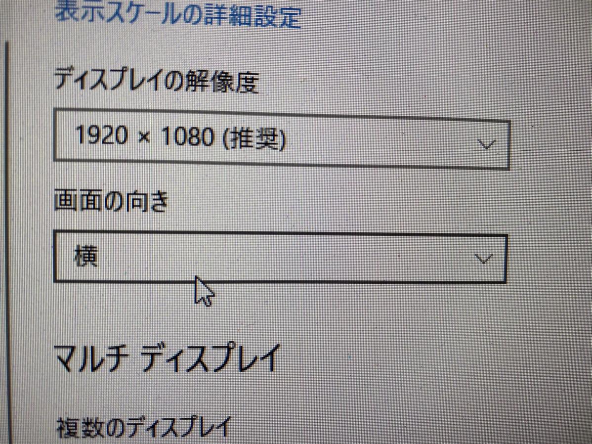 f:id:yamato-mitsumoto:20200415194015j:plain