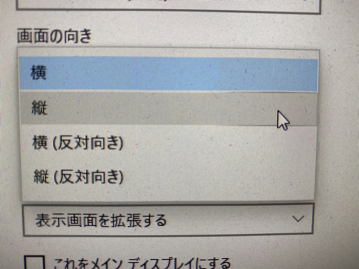 f:id:yamato-mitsumoto:20200415194614j:plain