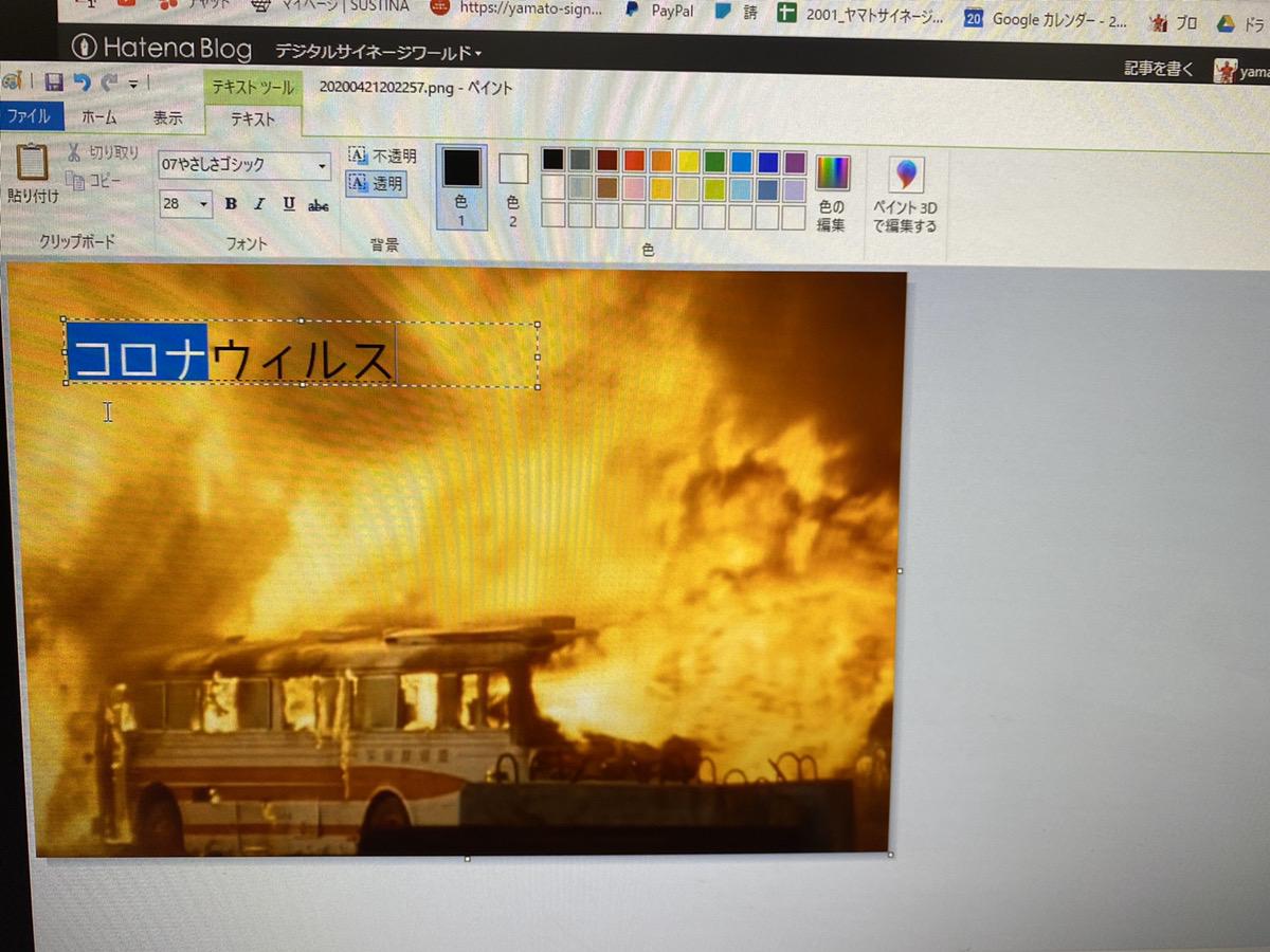 f:id:yamato-mitsumoto:20200421211706j:plain