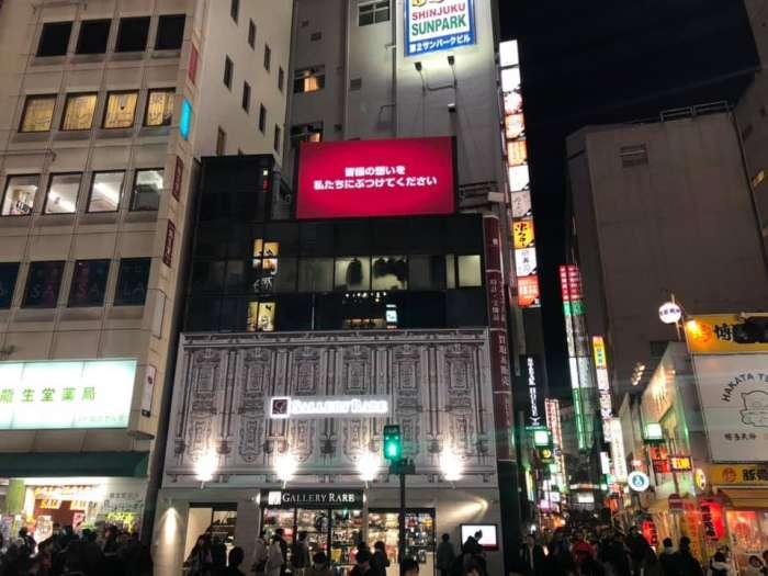 f:id:yamato-mitsumoto:20200425174450j:plain