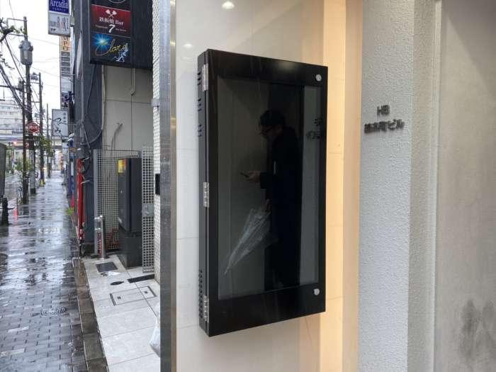 f:id:yamato-mitsumoto:20200425195656j:plain
