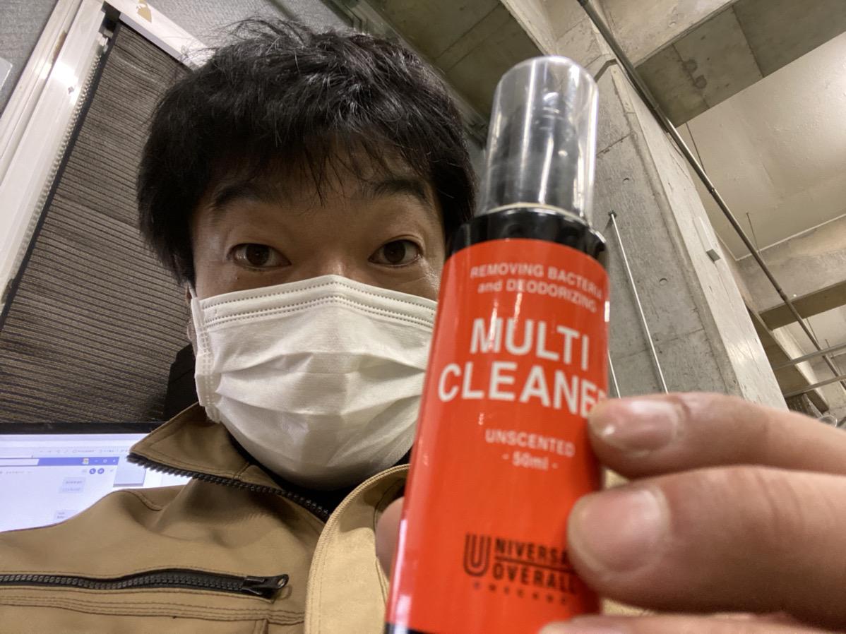 f:id:yamato-mitsumoto:20200501185849j:plain