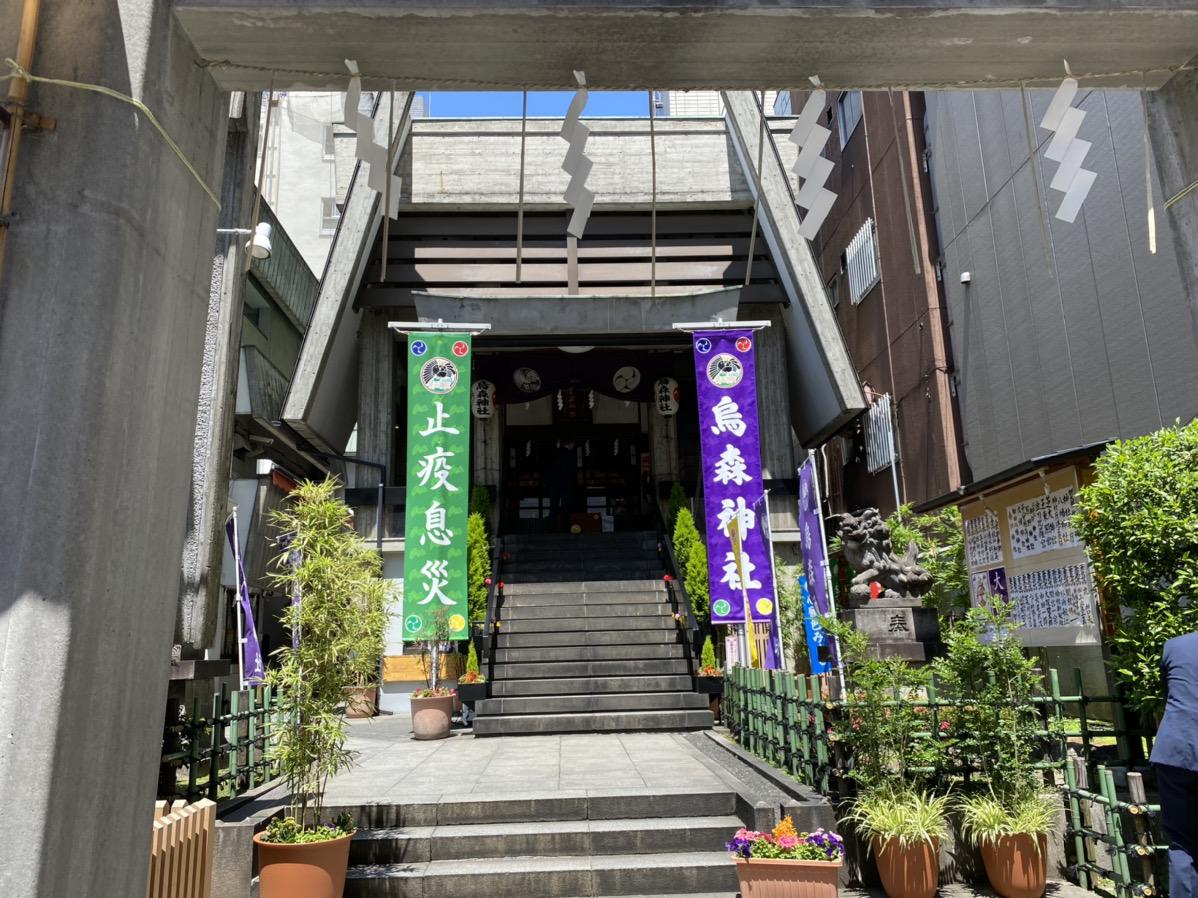 f:id:yamato-mitsumoto:20200507151933j:plain