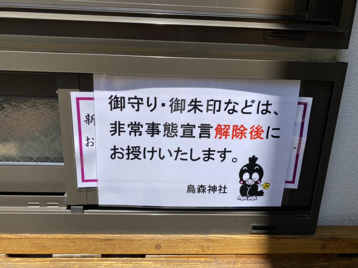 f:id:yamato-mitsumoto:20200507152134j:plain