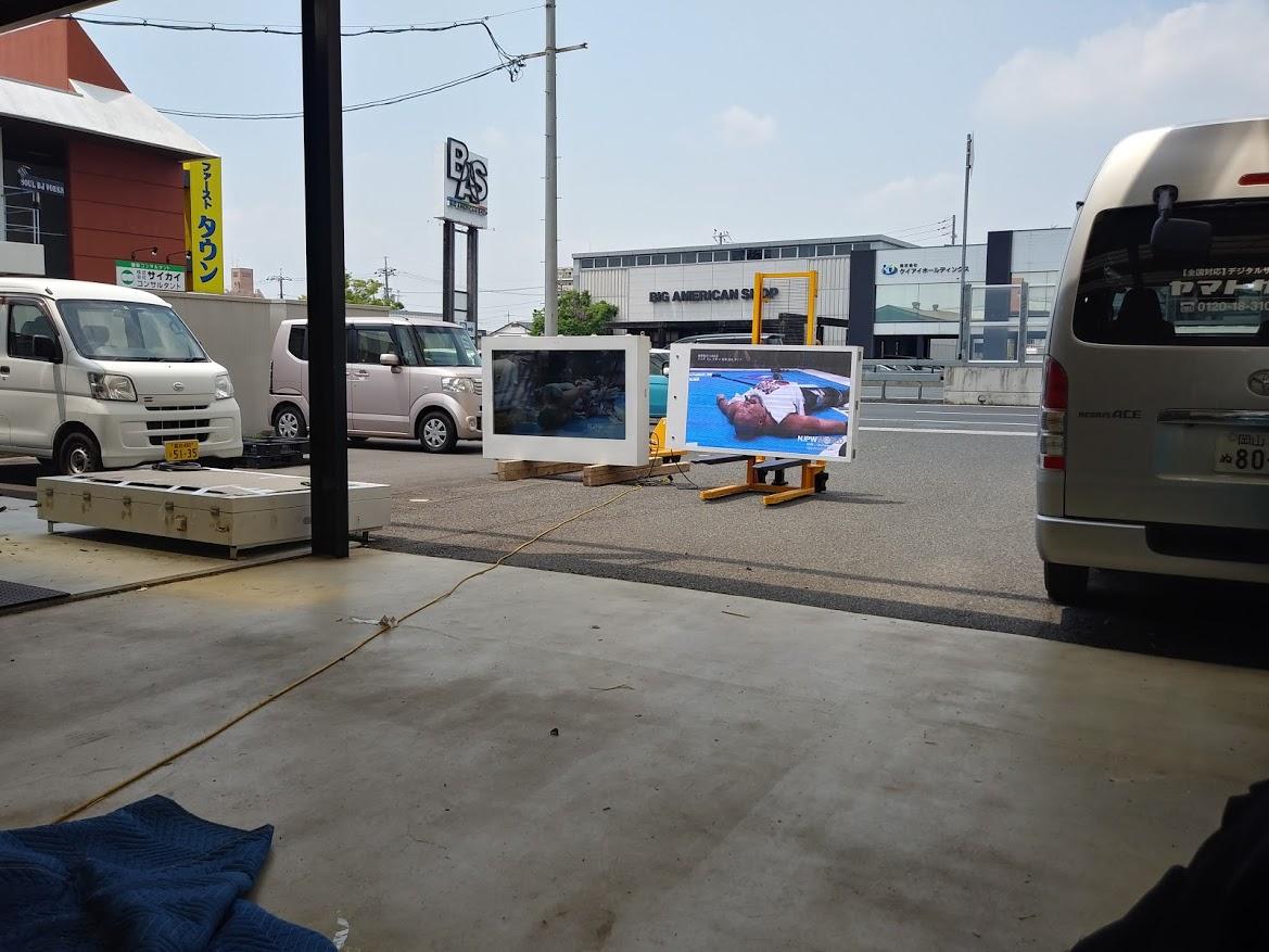 f:id:yamato-mitsumoto:20200508211853j:plain