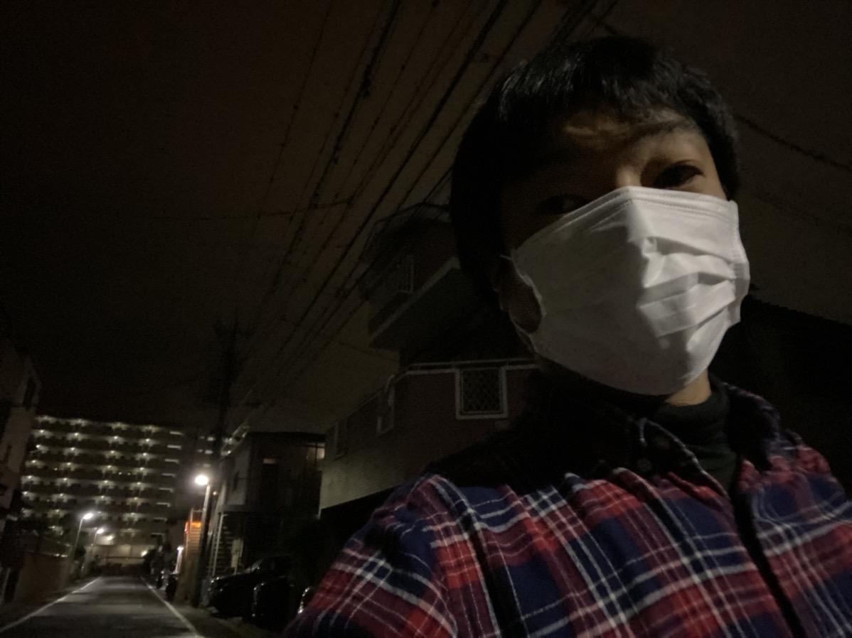 f:id:yamato-mitsumoto:20200522144839j:plain