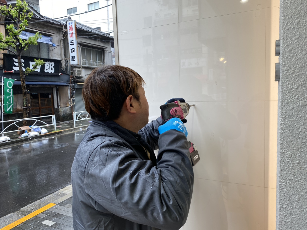 f:id:yamato-mitsumoto:20200922182948j:plain