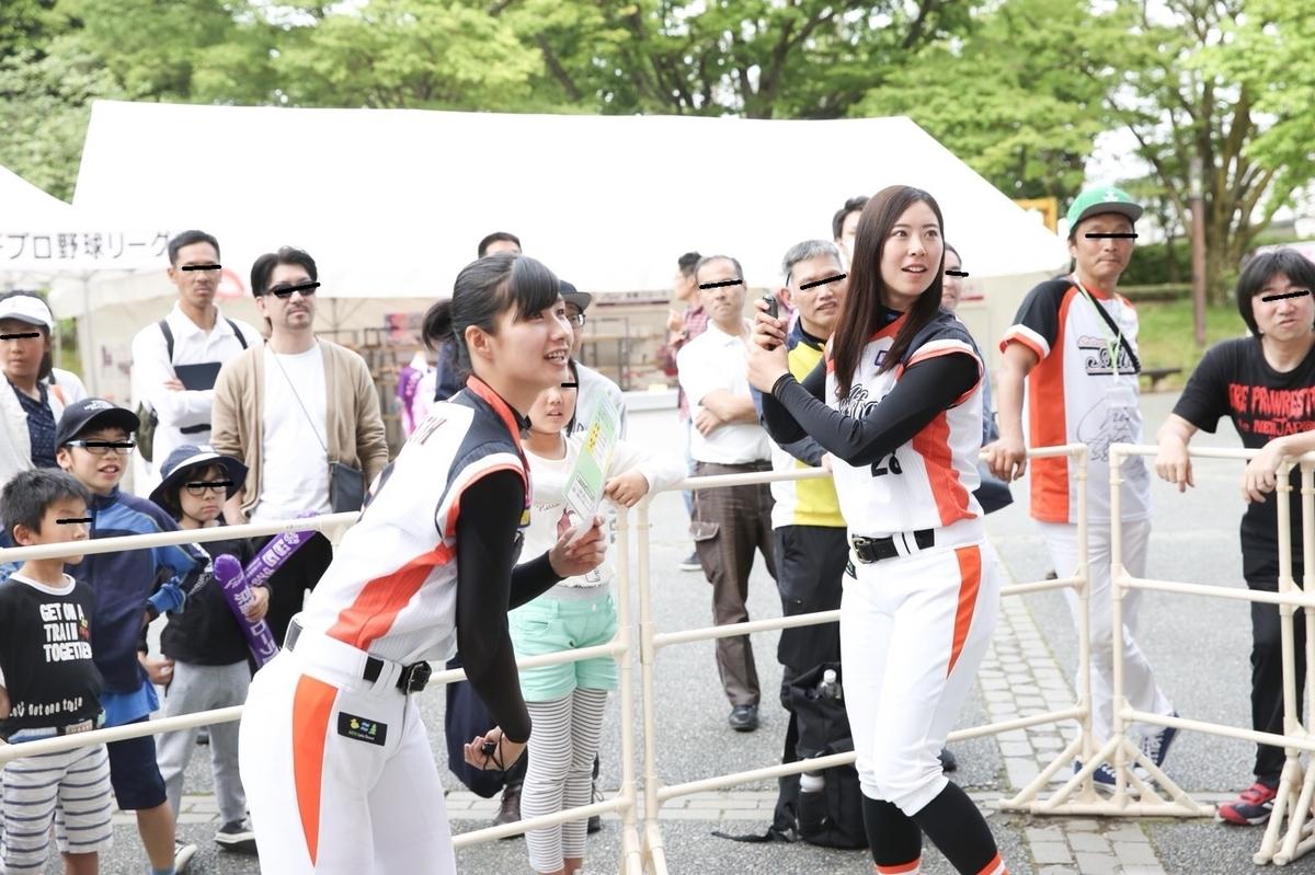 f:id:yamato-mitsumoto:20201011083835j:plain