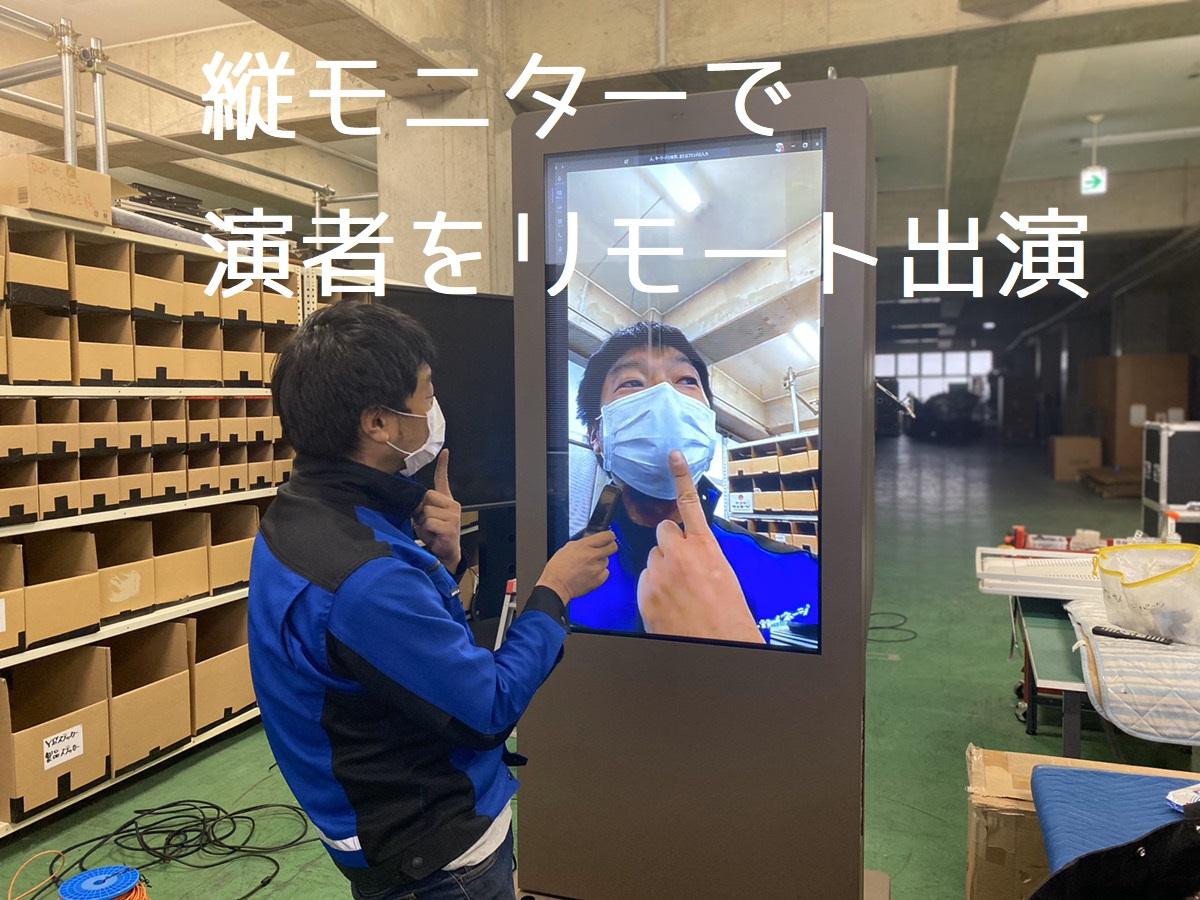 f:id:yamato-mitsumoto:20201011121350j:plain