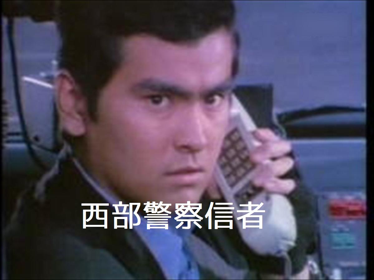 f:id:yamato-mitsumoto:20201011123422p:plain