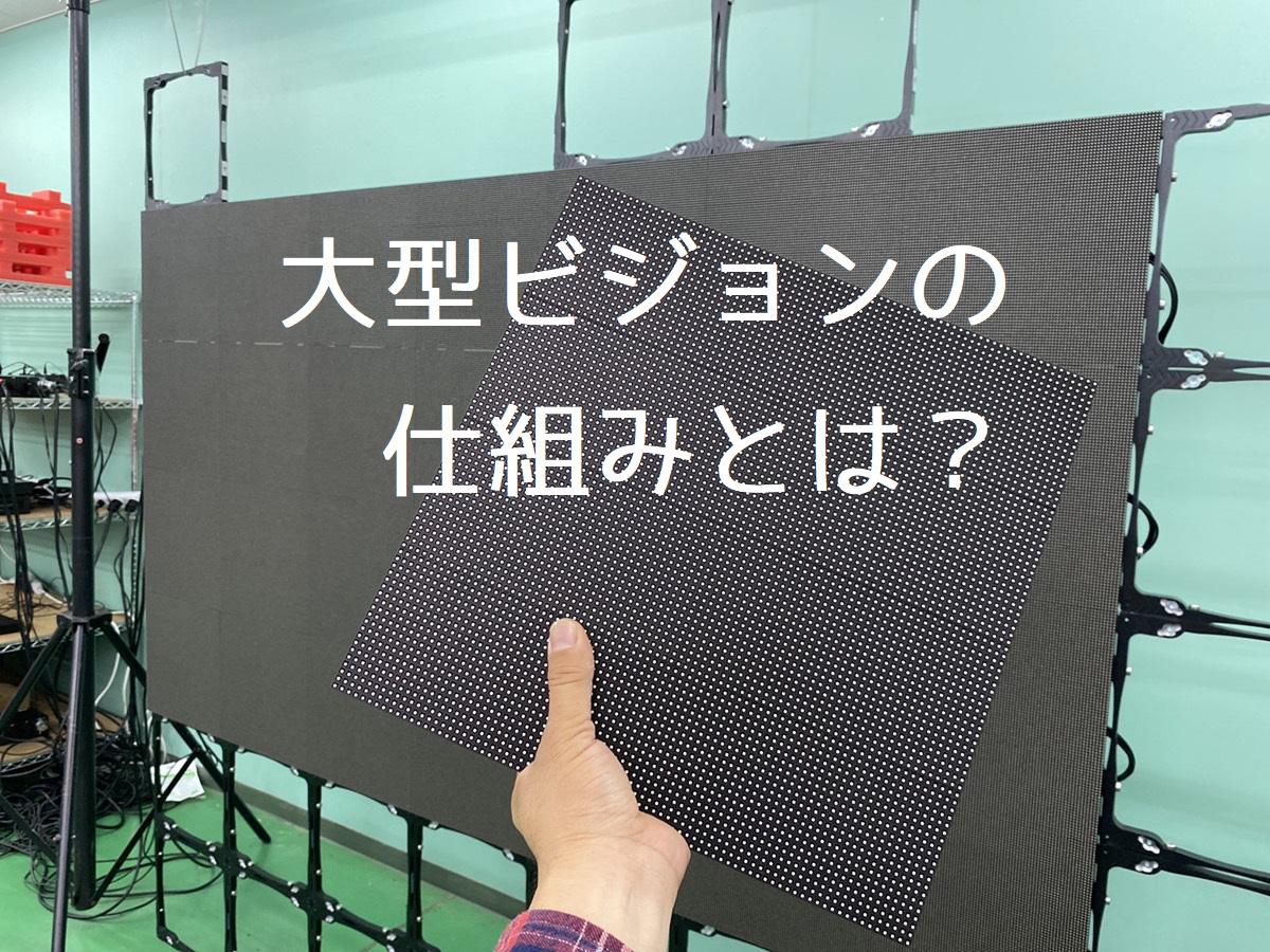 f:id:yamato-mitsumoto:20201011124032j:plain