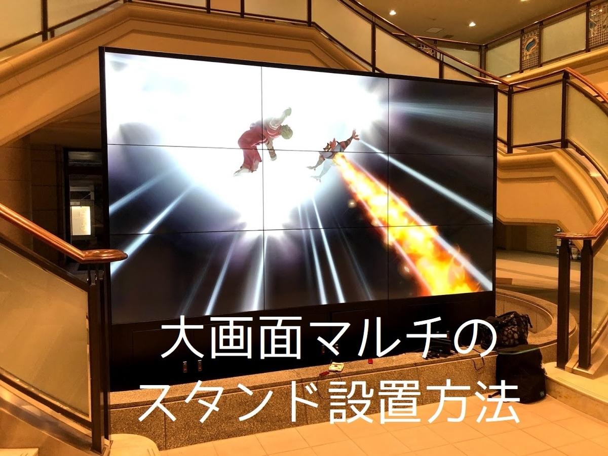 f:id:yamato-mitsumoto:20201011125220j:plain