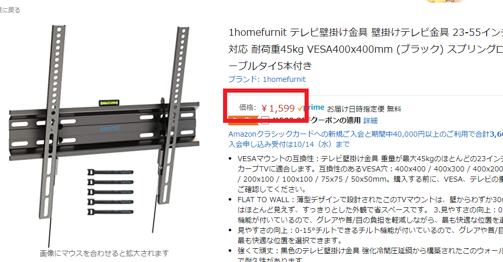 f:id:yamato-mitsumoto:20201011141451p:plain