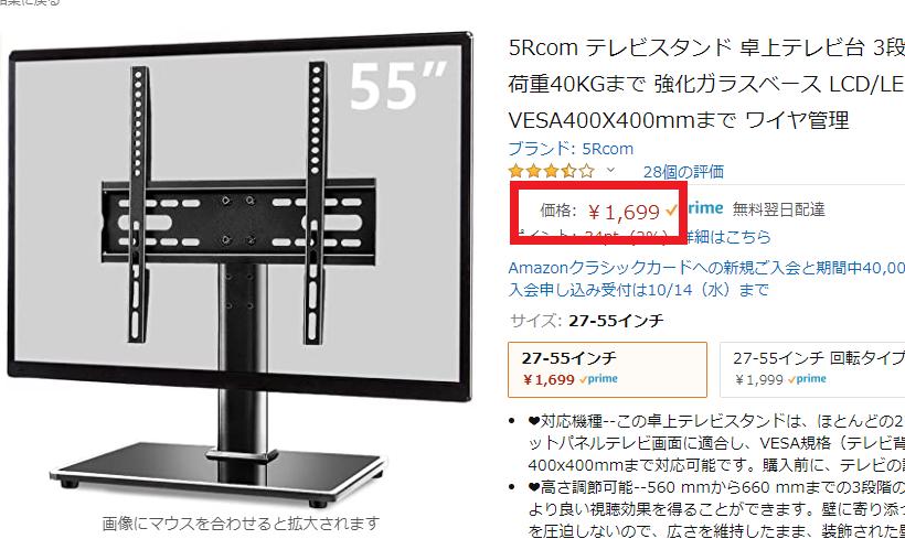 f:id:yamato-mitsumoto:20201011141806p:plain