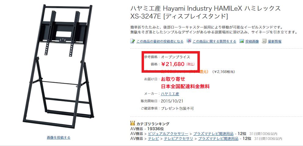 f:id:yamato-mitsumoto:20201011143840p:plain