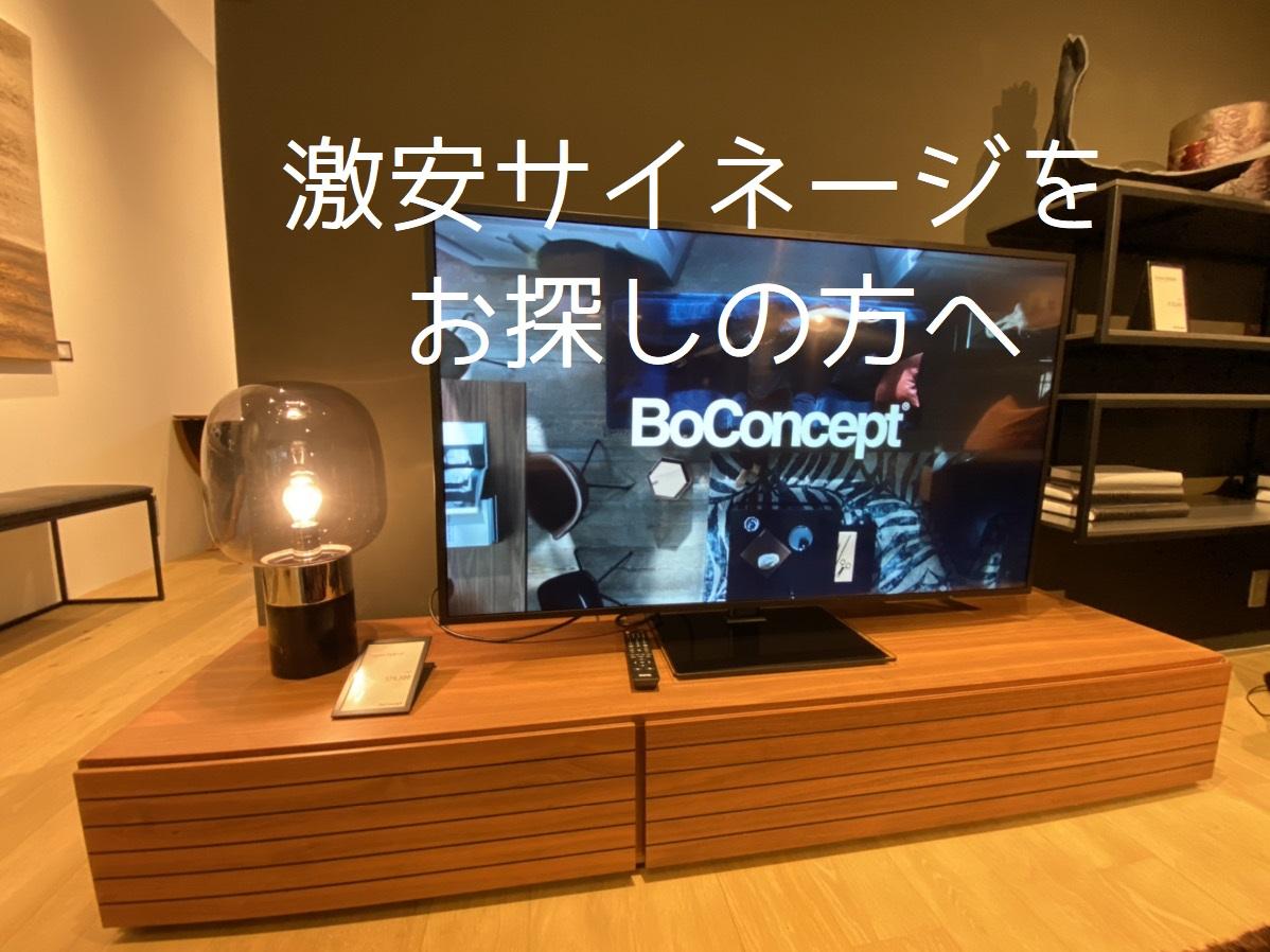 f:id:yamato-mitsumoto:20201011144912j:plain
