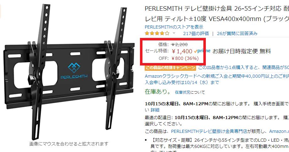f:id:yamato-mitsumoto:20201013131617p:plain