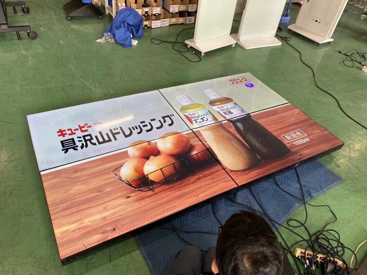 f:id:yamato-mitsumoto:20201028204344j:plain
