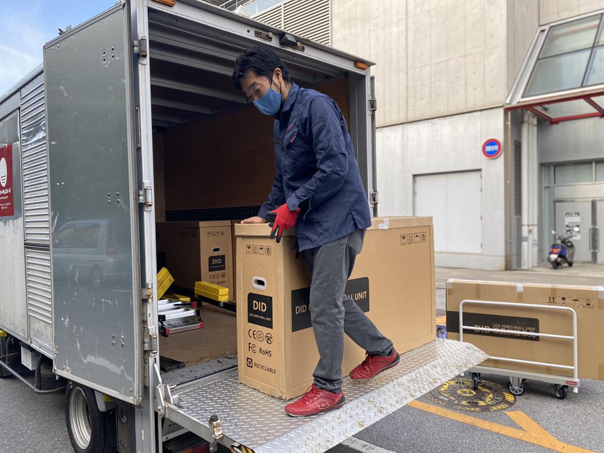 f:id:yamato-mitsumoto:20201028210210j:plain