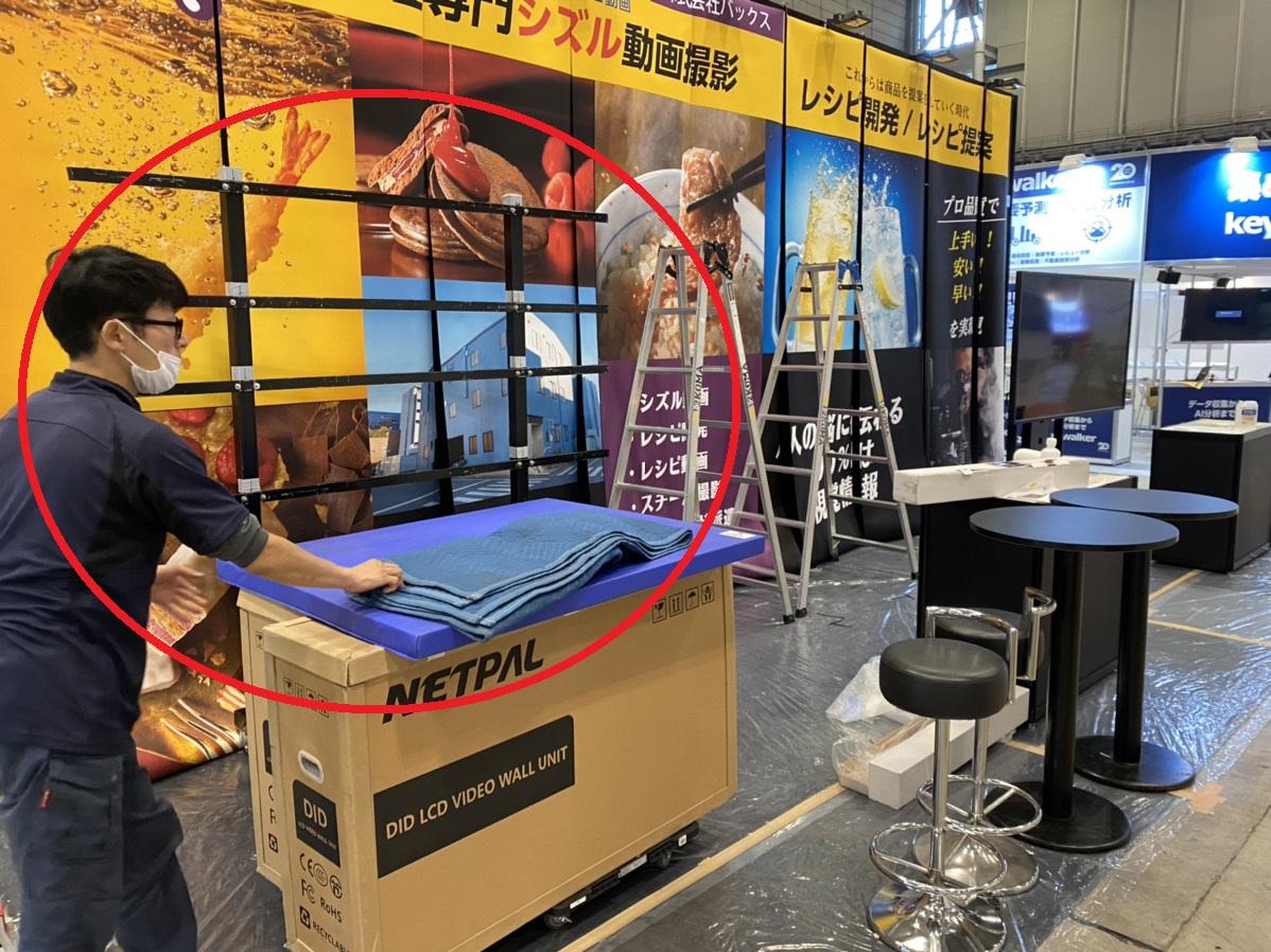 f:id:yamato-mitsumoto:20201028211114j:plain