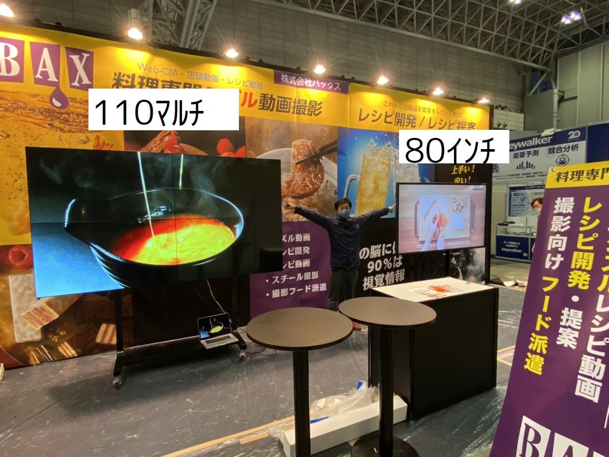 f:id:yamato-mitsumoto:20201028211322j:plain