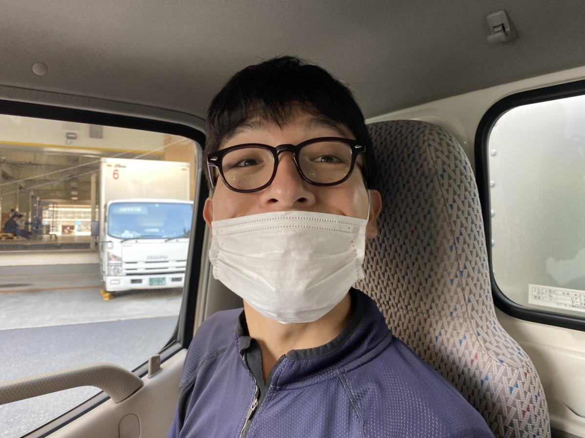 f:id:yamato-mitsumoto:20201028211759j:plain