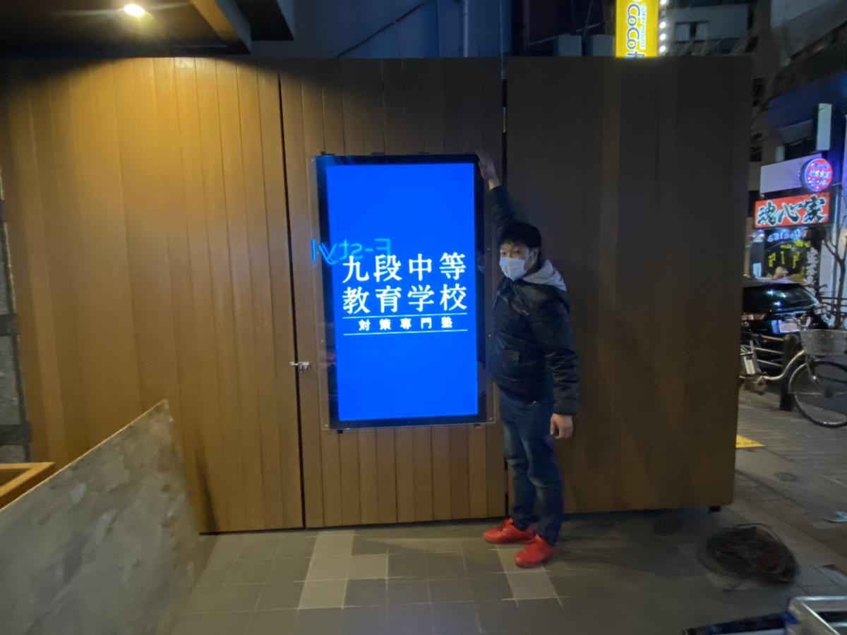 f:id:yamato-mitsumoto:20210126204202j:plain